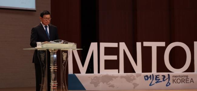 주한 인도네시아 존 프라세티오(John A Prasetio) 대사, 성결대학교 학생들을 대상으로 강연