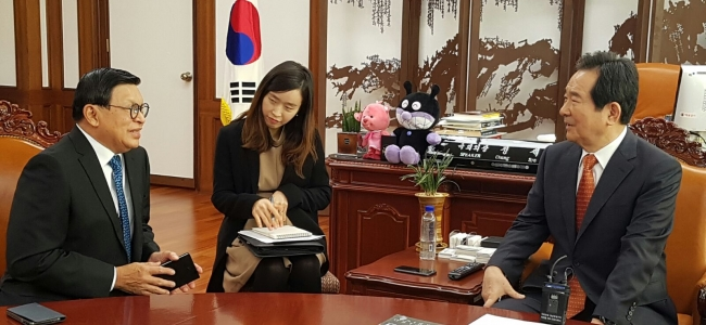 Bahas Upaya Tingkatkan Hubungan bilateral, Dubes RI Temui Ketua Majelis Nasional Republik Korea