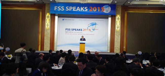 The Ambassador attended the Financial Supervisory Service Speaks 2015 Opening Ceremony